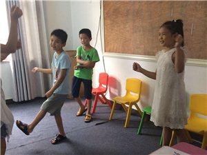 快乐学习少儿英语秋季班招生开课啦!