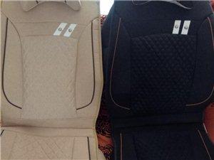 好消息本人有两套车座垫子出售,全是新的,没用过