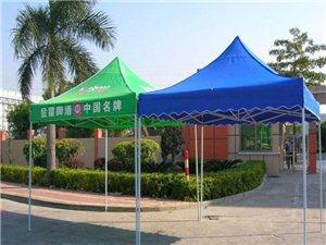 帐篷伞,雨伞,清洁用品批发