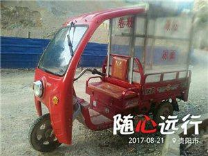 三轮电动车出售