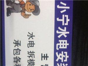 【帅男秀场】宁保芳