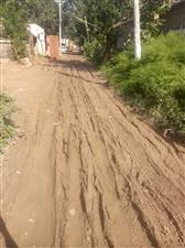 大家来看一下,一个村的主通道