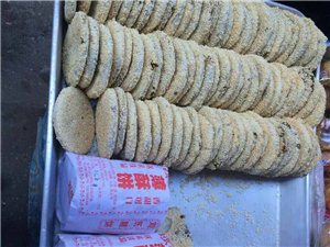中秋将到,刘氏纯手工薄酥饼开始生产了