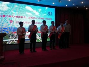 固镇县公路局中国好人王明英家庭荣获全省公路系统最美家庭称号