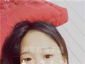 【美女秀场】刘晓芳