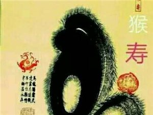 中国著名创意书法大师马建华
