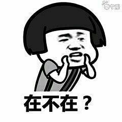 【帅男秀场】辉义