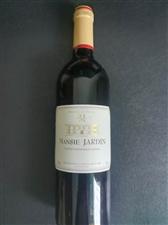 法国原装进口红酒