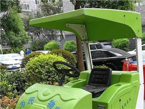 新电动扫地机