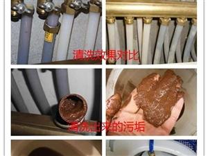 脉冲清洗地暖管