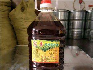 中秋福利现榨菜籽油