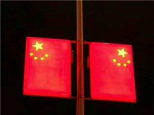 供应遵义市城市景观灯LED中国结路灯