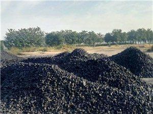 出售中煤塊煤煤泥