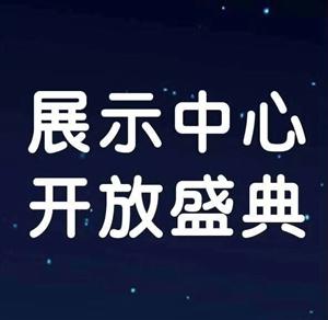 河北迁安中唐天元谷