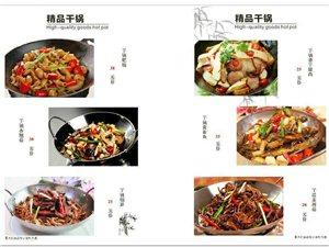 湘滿園炒菜館,是您喝酒聊天的好場所