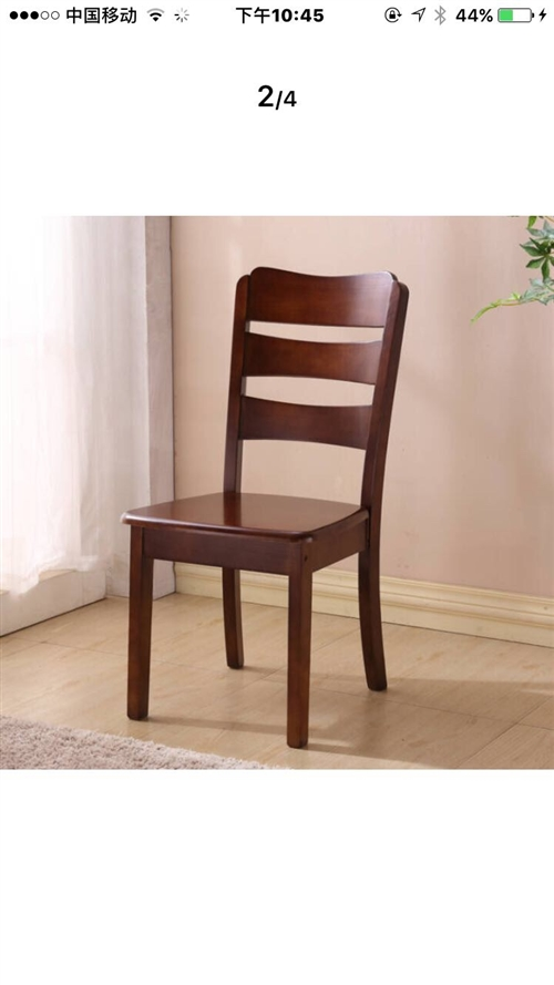 收購椅子,8一9成新
