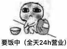 【帅男秀场】彭,
