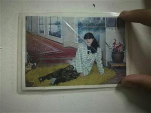 寻亲启事女,1997年6月1日(农历四月二十六)出生,送养时出生仅四五天,今年刚21岁。当时送到如