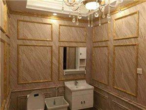 宜居装饰竹木纤维集成墙板