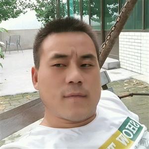【��男秀�觥��岐