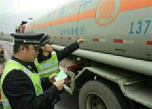 高速公路辅警工作
