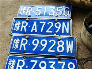广亿万东边捡到车牌18338115305