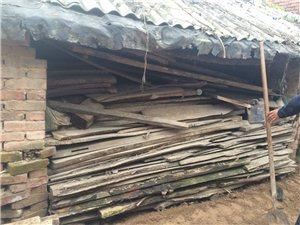 大量處理木板