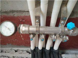 專業地暖清洗,設計安裝維修