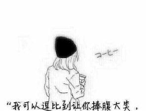【美女秀场】苏林娜