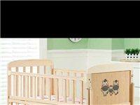 出售全新闲置婴儿床