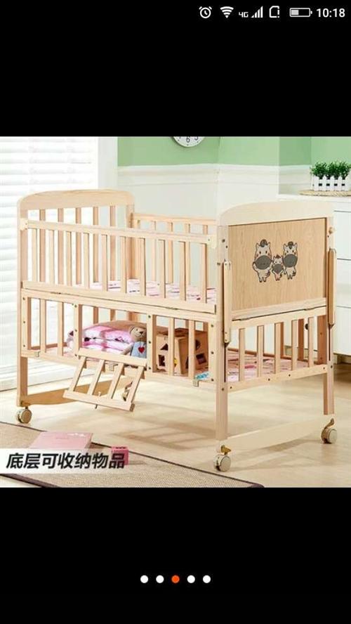 出售全新閑置嬰兒床