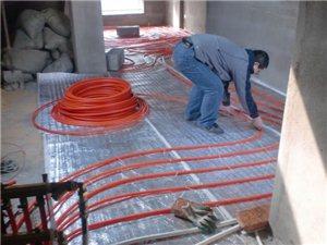 专业水电暖安装改造维修