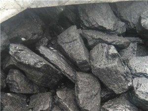 长期大量出售无烟煤