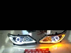 德惠采煊车饰,专业解决一系列灯光问题,为您的行车安全保驾护航
