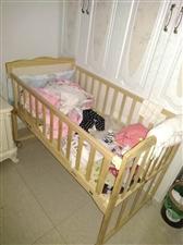 婴儿床,带床围(蓝色小猴子图案),蚊帐,...