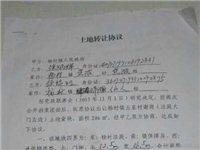 龙南县杨村镇人民政府:欺骗公民行为与依法行政格格不入!