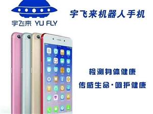 请大家多多支持我们中国品牌与一款多功能的...
