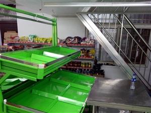 全新水果蔬菜货架。