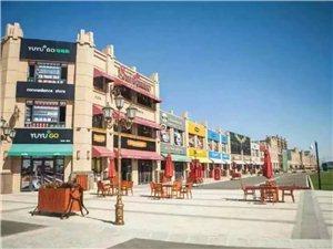 美的城3期临街商铺  好位置 低价出售
