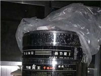 圆筒煮面炉,因城管严查,仅用几天,低价处...