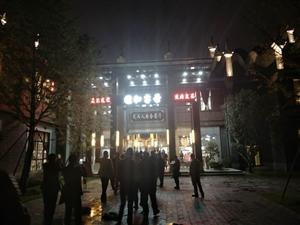 王府大街黄金路段有一三百平米酒店转让