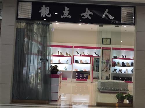 鞋店不干了,九九成新的烤漆貨架低價出售了...