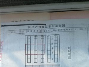 苍溪县城红车路东段471号邻街3室2厅2卫45万元