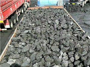 煤炭销售meitan