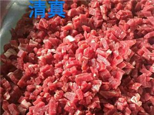純手工清真肉醬