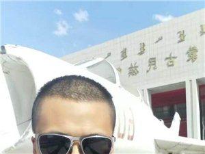【��男秀�觥拷�德�h