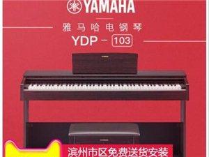 2017双十一雅马哈电钢琴年终让利,线上...