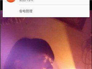 【美女秀场】米文雪