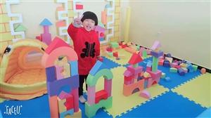 樂童兒童樂園位于東侯坊牌坊北行200米路東新樓,地理位置優越,交通便利,停車方便,Wifi全覆蓋,能