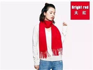 【旭��】�S家直�N,�羊毛��巾,30*150cm,多色多款,全部特�r�理,10元/�l,零售批�l均可,�